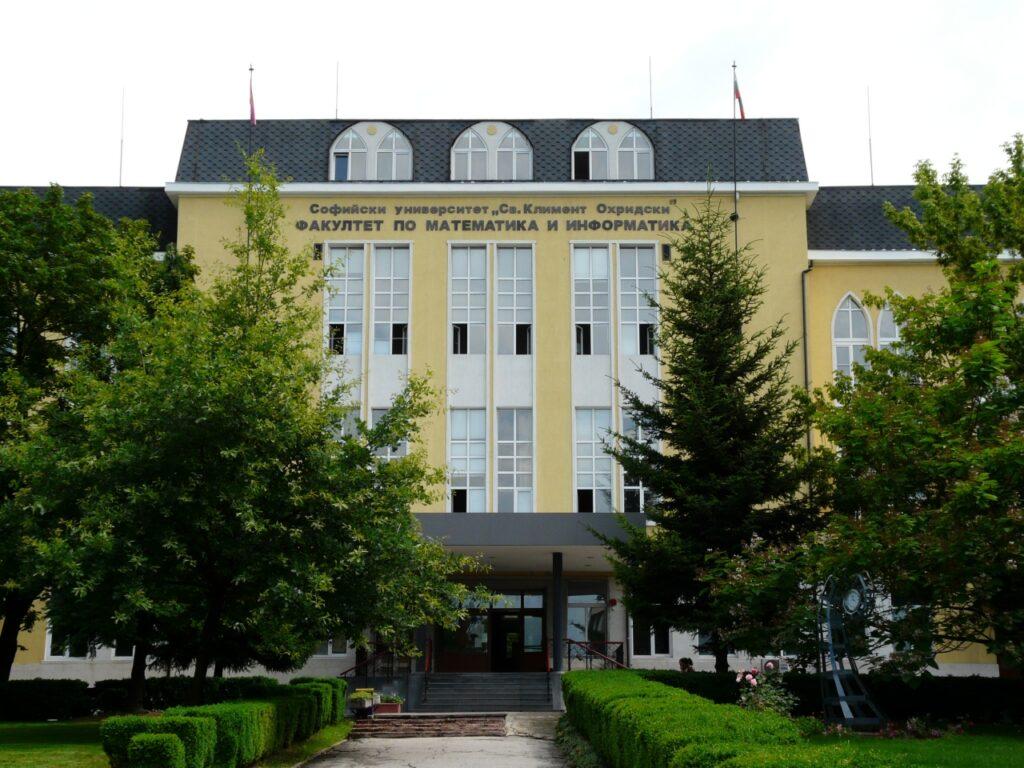 Sofia University St. Kliment Ohridski