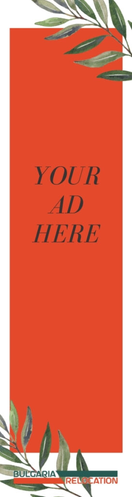YOUR AD HERE - WIDE SKYSCRAPER